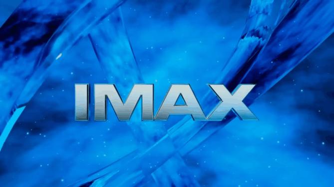 imax-logo