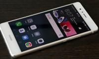 Dónde encontrar el Huawei P9 Lite más barato