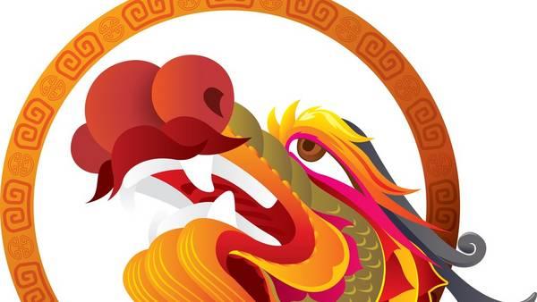 Horóscopo chino. Dragón.