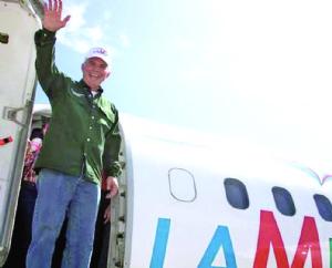 Fiscalía analiza posible citación a Albacete por el caso LaMia