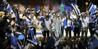 Ministro Romero pide no llevar banderas del MAS al festejo del 22 de enero