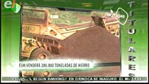 Video titulares de noticias de TV – Bolivia, noche del viernes 3 de febrero de 2017