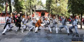 Canciller participó en celebración del Día Internacional del Tai Chi,  Huanacuni es maestro en arte marcial chino