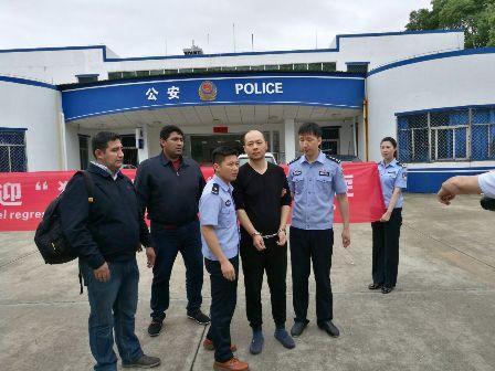Extraditado-por-una-millonaria-estafa-en-China