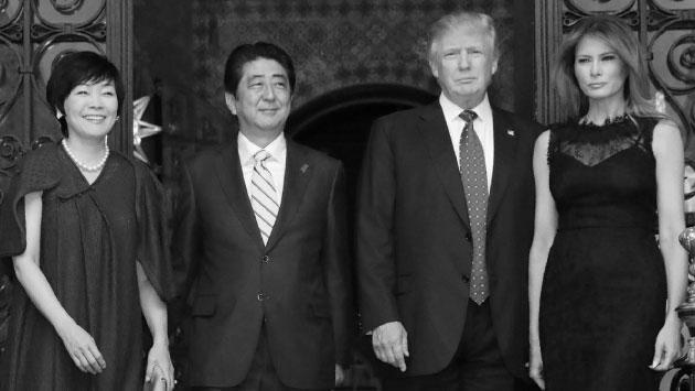 Primera dama japonesa fingió no hablar inglés para evitar a Trump