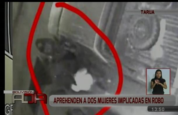 Aprehenden a mujeres ladronas de la Gobernación en Tarija