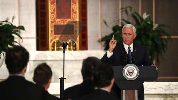 Mike Pence, vicepresidente de los Estados Unidos (AFP)