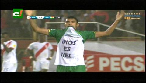 Perú 2-1 Bolivia: Gilbert Álvarez anota el descuento