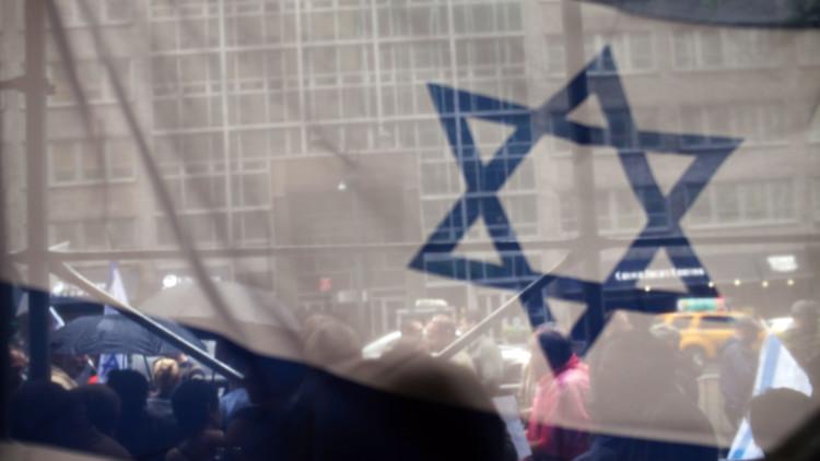 El Consulado israelí en Nueva York, cerrado tras hallarse un paquete sospechoso