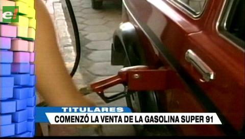 Video titulares de noticias de TV – Bolivia, mediodía del jueves 16 de noviembre de 2017