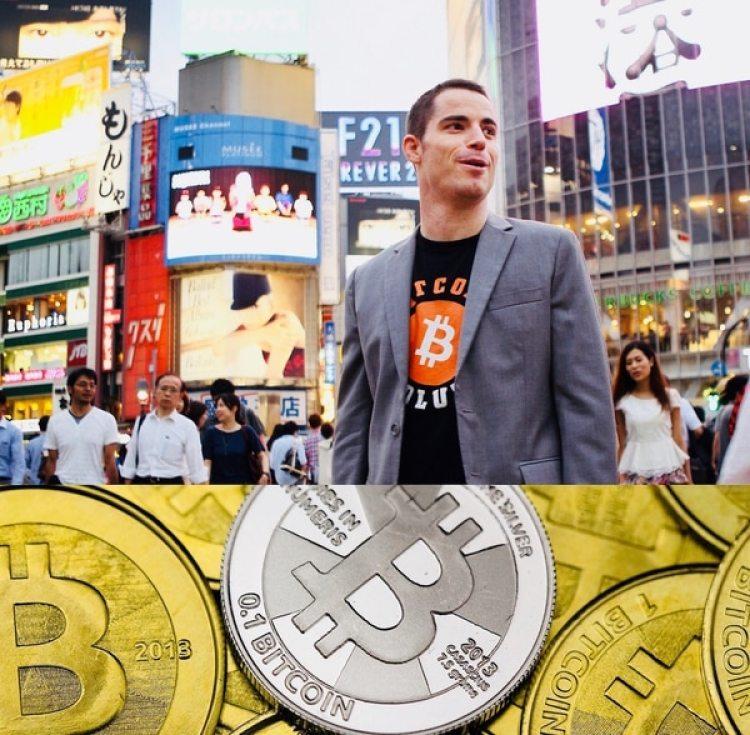 Muchos expertos anticipan el estallido de la burbuja del Bitcoin, a medida que alcanza cotizaciones récord