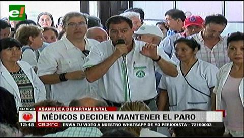 Santa Cruz: Asamblea de médicos acuerda ingresar a huelga de hambre y realizar bloqueos