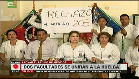Dos facultades de la Uagrm instalarán una huelga de hambre contra el artículo 205