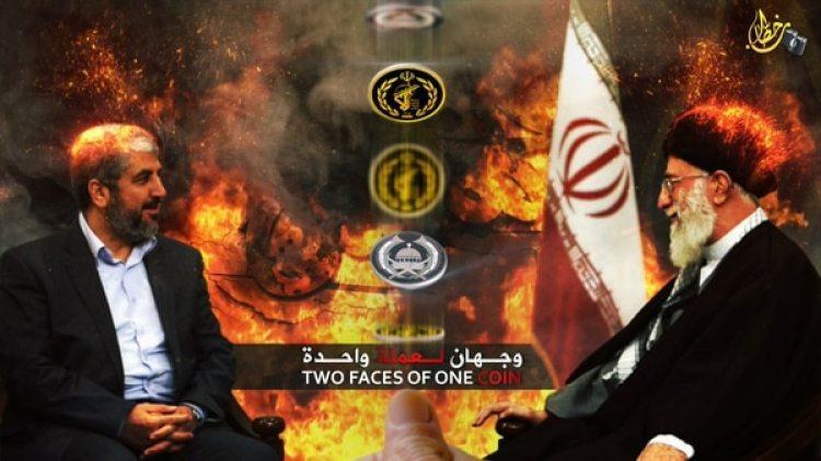 Khaled Mashal, ex líder de Hamas, y el ayatolá Ali Khamenei, líder de Irán. El ISIS critica los vínculos entre la guerrilla palestina y el régimen persa