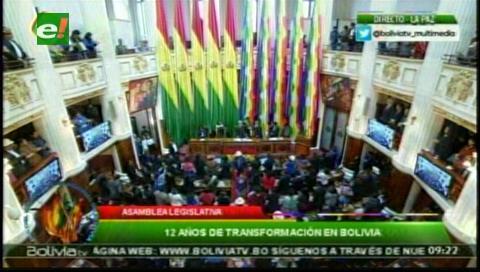 ALP inicia sesión de honor para el mensaje presidencial en el Día del Estado Plurinacional