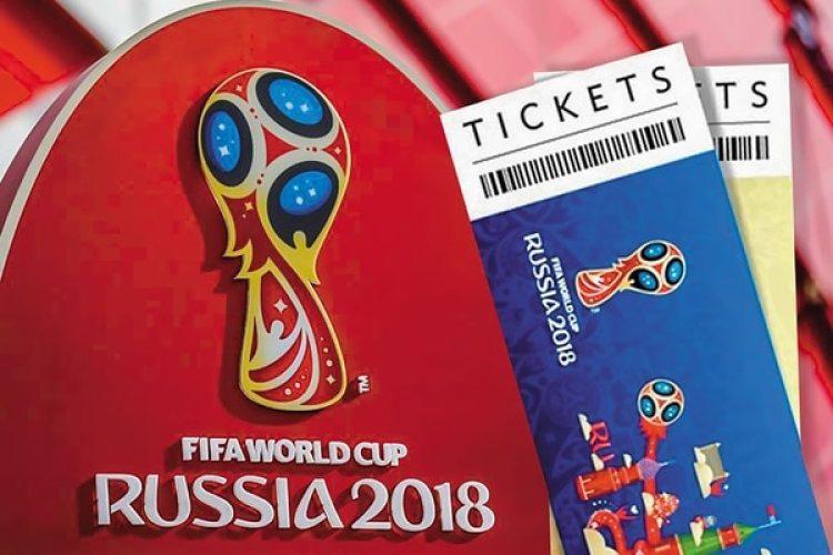 Las entradas para el Mundial ya están a ala venta