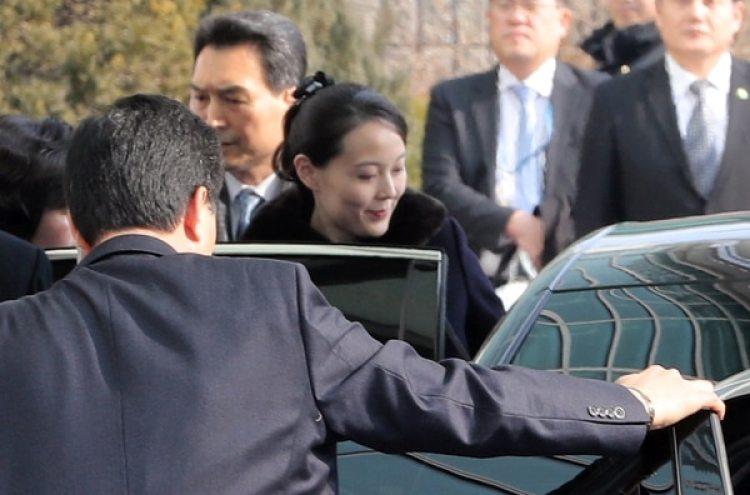 Kim Yo Jong.