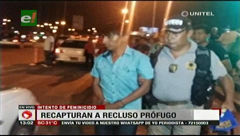 Recapturan en Puerto Suárez a reo que se fugó de la cárceleta de Caranavi