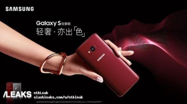 imágenes del Samsung Galaxy S8 Lite