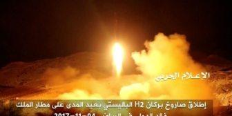 Las defensas aéreas saudíes destruyeron un misil disparado desde Yemen