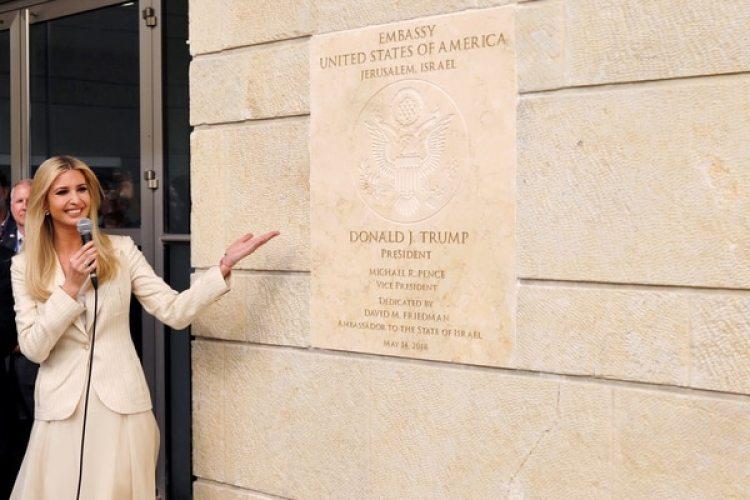 Ivanka Trump asistió a la inauguración de la embajada de EEUU en Jerusalén (REUTERS/Ronen Zvulun)