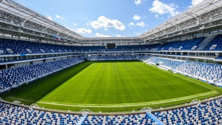 Kaliningrad Stadium (AFP)