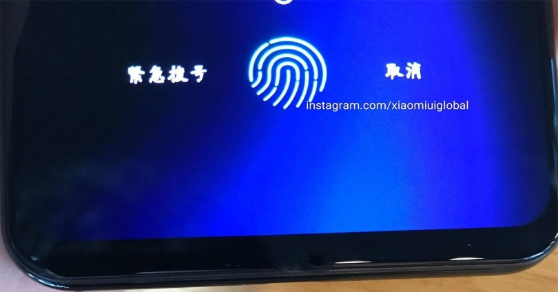 Sensor de huellas en la pantalla del Xiaomi Mi 8 SE