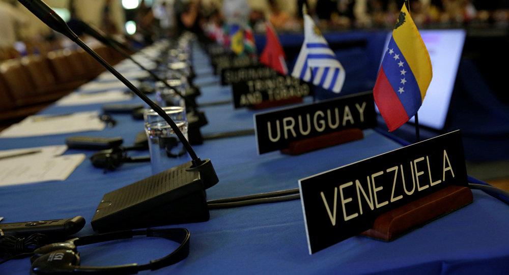 La reunión de consulta de cancilleres de la OEA