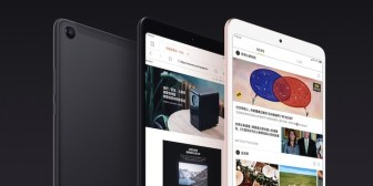 Xiaomi presenta la Mi Pad 4, una tablet con características bastante interesantes