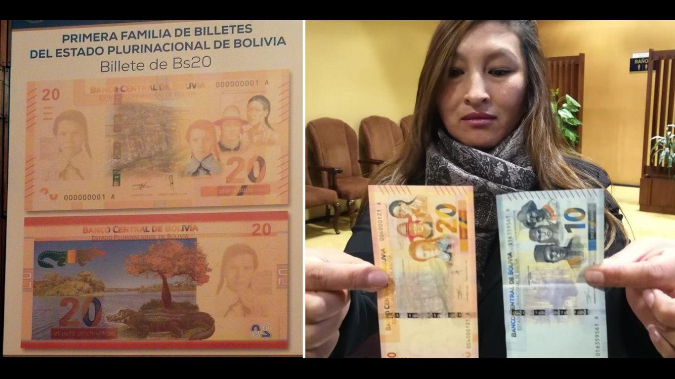 Banco Central pone en circulación nuevo billete de 20 bolivianos