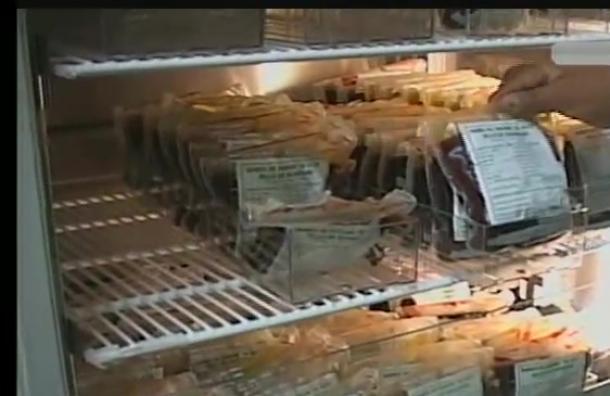 Exfuncionario de la Caja Nacional de Salud fue aprehendido por venta ilegal de sangre