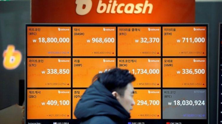 """Los mercados de Asia, particularmente China, se han convertido en centros de """"lavado de dinero"""" por su fácil acceso para transacciones en moneda virtual. (Foto: Reuters)"""