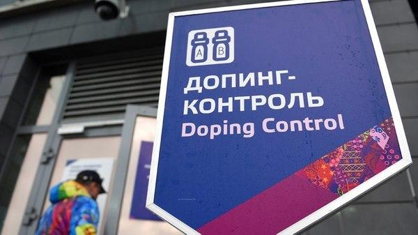 La AMA levantó la suspensión a la agencia rusa antidopaje