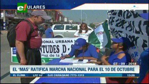Video titulares de noticias de TV – Bolivia, mediodía del viernes 7 de septiembre de 2018