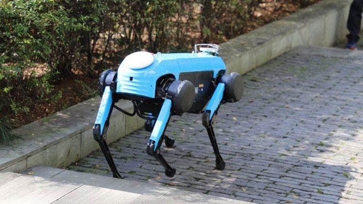 "El robot ""Jueying"" (Foto: Xinhua)"