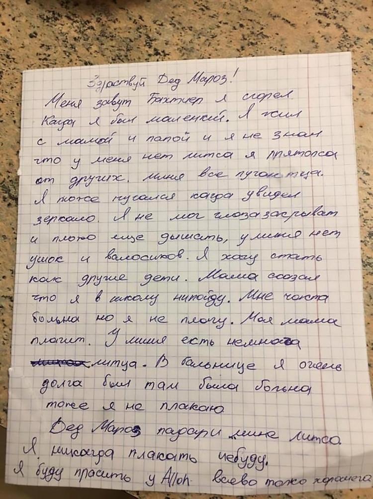 La carta escrita en Uzbekistán ha conmovido a miles de personas (Foto: especial)