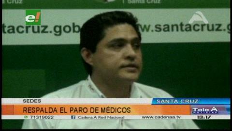 El Sedes respalda paro médico en Santa Cruz