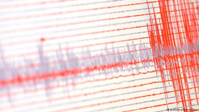 starke seismische Aktivität in Südamerika (picture-alliance/dpa)