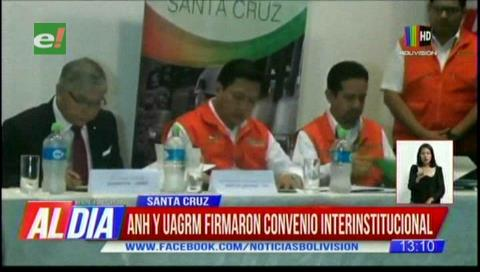 ANH firma dos convenios de cooperación interinstitucional con la UAGRM