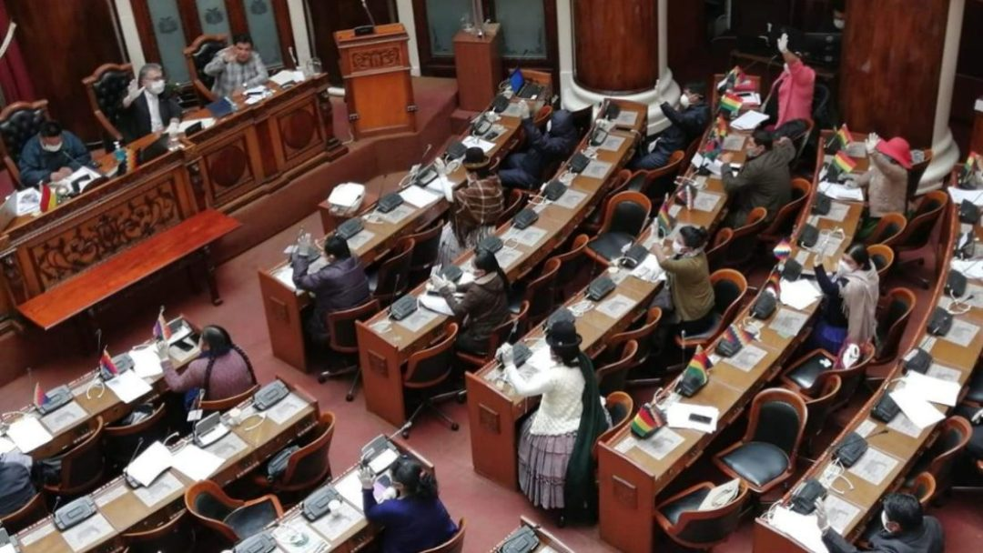 Una imagen referencial de la Asamblea Legislativa Plurinacional.