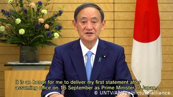 UN-Generaldebatte Yoshihide Suga