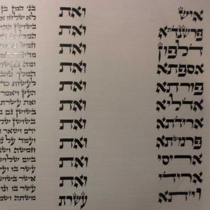 Meguilat Esther - Ashkenaze