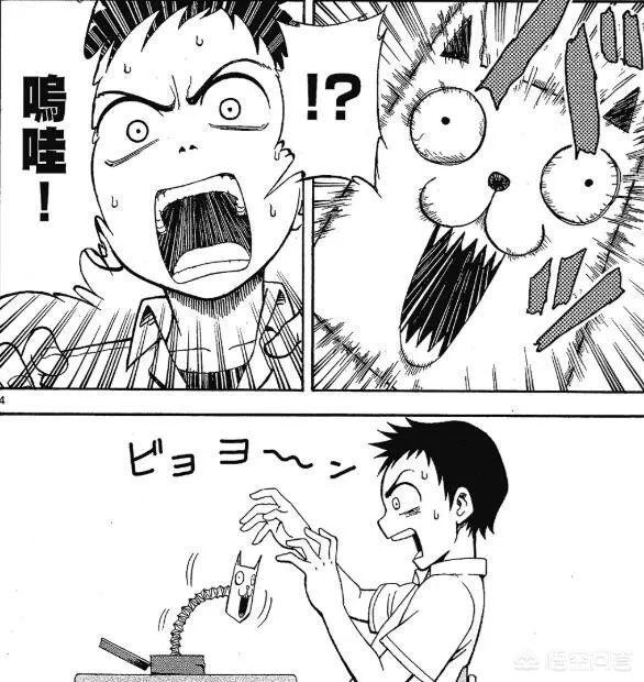 為什麼漫畫中《擅長捉弄人的高木同學》的第一話是重畫過的?   尋夢動漫