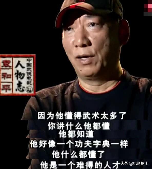 袁和平評價功夫明星:我合作那麼多動作演員,關係,真是盛名傳 說中笑話,李連傑是真的一流   尋夢娛樂