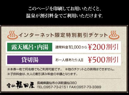 2015-02-25_1700