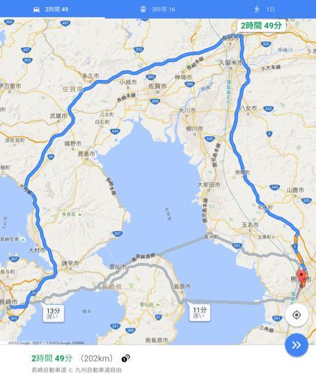 長崎 熊本 高速バス