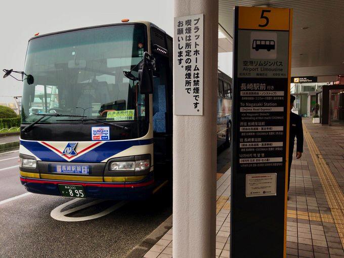 Airportliner nagasakicity2
