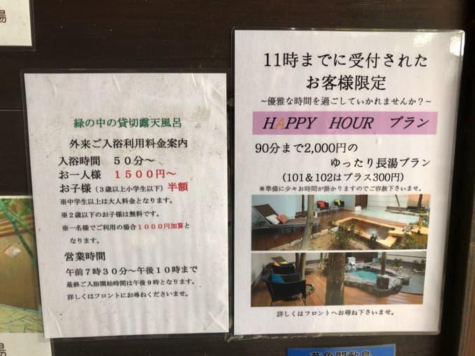 Ureshino sshikisshima04