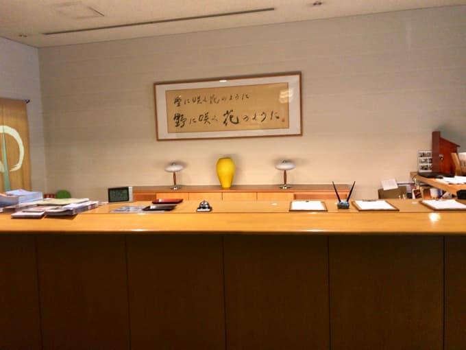 Ureshino sshikisshima05
