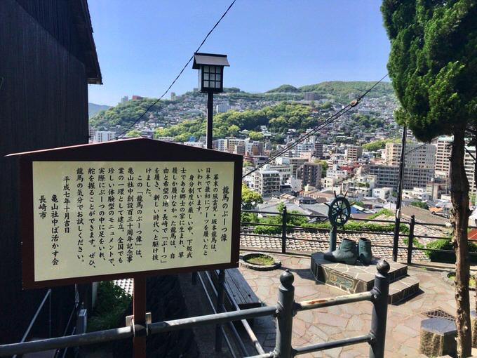 Kameyama 3